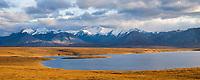 Panorama of island lake and the Endicott Mountains of the Brooks Range, Arctic, Alaska