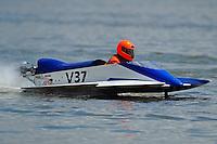 V-37 (hydro)