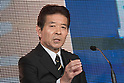 Japan's political party leaders participate in an online debate ahead of snap election