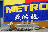 The Metro bulk buying retail store in Shenzhen, China. The store offers discount on bulk buying items to members who are supposed to be retailers, following a model developed by western retailers such as Metro in the Uk..28 Apr 2006