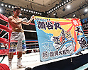 Boxing: 10R super flyweight bout