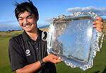 Kazuma Kobori. Day four of the Renaissance Brewing NZ Stroke Play Championship at Paraparaumu Beach Golf Club in Paraparaumu, New Zealand on Sunday, 21 March 2021. Photo: Dave Lintott / lintottphoto.co.nz