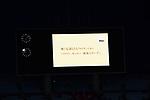 Cerezo Osaka(JPN) - Guangzhou Evergrande(CHN) AFC Champions League Group Stage Group G MD 2 of at the Osaka Nagai Stadium, Osaka ,  on  21 Feb 2018 in Osaka,Japan<br /> Photo by Harada Kenta /Agence SHOT