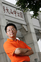 GUANGZHOU, CHINA - AUGUST 14: Professor Li Wenjun at Zhongshan University.<br /> (Phot by Timothy O'Rourke/Getty Images for EMC On Magazine)