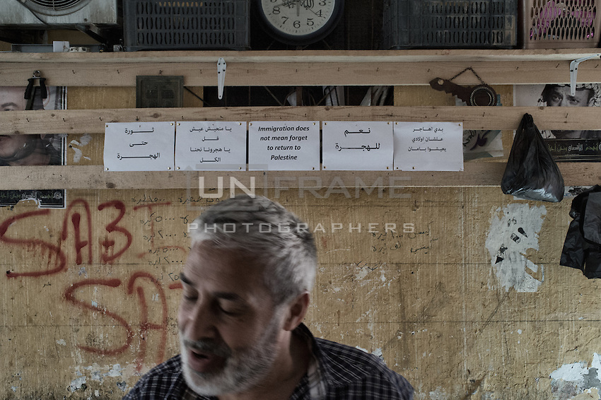 Words on the wall to inviting the resident of the camp to remember and claim the right to return to Palestine in Shatila. Beirut. Lebanon, August 2015