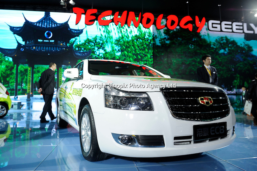 Geely's electronic-energy car, GLEAGLE EC-8, at Beijing Auto Show 2010. The car show has attracted all the world's major auto markers. China's vehicle sales have breached the 10-million barrier for the first time ever, with 10.9 million automobiles sold last year. .24 Apr 2010