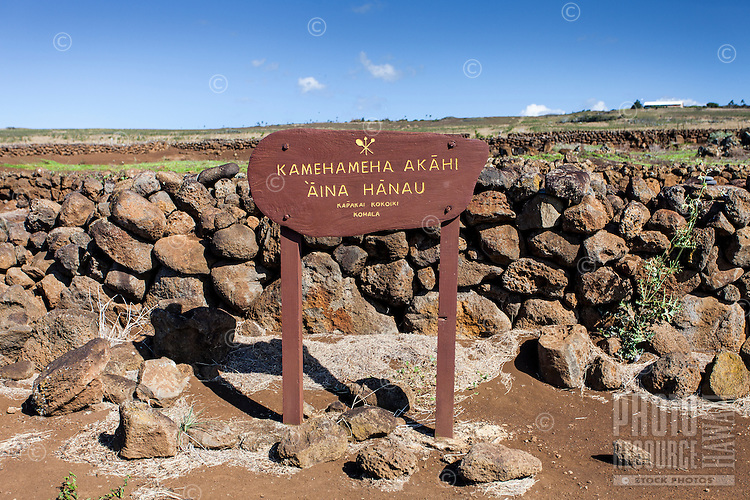 A sign indicating the birthplace of Kamehameha the Great, North Kohala, Big Island.