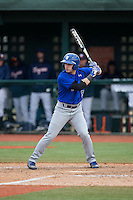 Chris Chiaradio (5) of the Seton Hall Pirates at bat against the Virginia Cavaliers at The Ripken Experience on February 28, 2015 in Myrtle Beach, South Carolina.  The Cavaliers defeated the Pirates 4-1.  (Brian Westerholt/Four Seam Images)