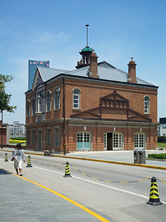 The Shanghai Rowing Club Building.