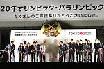 September 10, 2013  : <br /> Debrief session about Tokyo won the bid to host the 2020 Summer Olympic Games in Shinjuku, Tokyo, Japan. <br /> (Photo by Daiju Kitamura/AFLO SPORT)