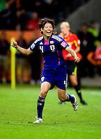 Saki Kumagai.  Japan won the FIFA Women's World Cup on penalty kicks after tying the United States, 2-2, in extra time at FIFA Women's World Cup Stadium in Frankfurt Germany.