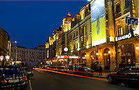 City center, Kiev, Ukraine