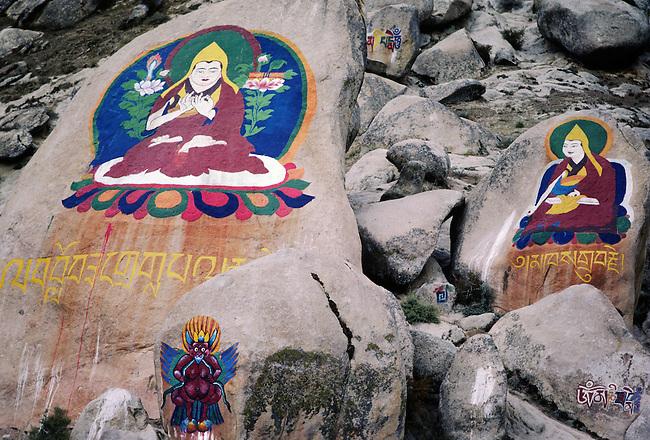 Rock painting of Buddhist saint Tsong Khapa - Drepung Monastery, Lhasa