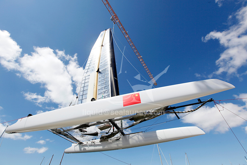 Preparation of the AC 45 China Team, America's Cup World Series in Cascais Portugal.