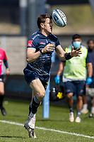 17th April 2021; AJ Bell Stadium, Salford, Lancashire, England; English Premiership Rugby, Sale Sharks versus Gloucester; Sam James of Sale Sharks mishandles the ball