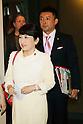 Mizuho Fukushima & Taro Yamamoto at FCCJ