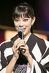 Japanese actress and fashion model Hikari Mori speaks during the opening ceremony for the KIMONO ROBOTO exhibition at Omotesando Hills on November 30, 2017, Tokyo, Japan. The exhibition features 13 kimonos created by experts using traditional methods and a humanoid robot dressed in traditional kimono performing in the middle of the hall. The exhibition runs til December 10. (Photo by Rodrigo Reyes Marin/AFLO)