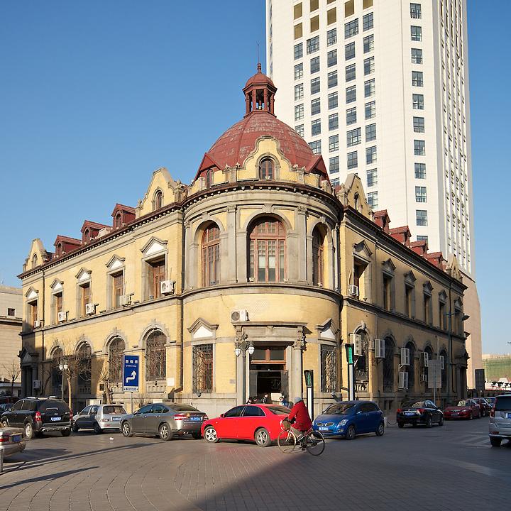 Russo-Asiatic Bank Building, Tianjin (Tientsin).