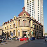 Russo-Asiatic Bank Building, Tianjin (Tientsin).