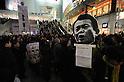 Japan Prime Minister's Aso Protest