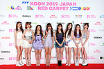 """Nature, May 19, 2019 : K-Culture festival """"KCON 2019 JAPAN"""" at the Makuhari Messe Convention Center in Chiba, Japan. (Photo by Pasya/AFLO)"""