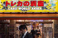 Card shop in Akihabara Electric Town, Tokyo Japan