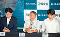 Korean documentary Criminal Conspiracy