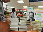 October 25, 2011, Tokyo, Japan - Copies of Steve Jobs The Exclusive Biography are laid out flat at a Tokyo bookstore on Tuesday, October 25, 2011. Soon after the first official biography of the Apple founder by Walter Isaacson hit bookstores on Monday, copies started flying off the bookshelves across Japan. (Photo by Natsuki Sakai/AFLO) [3615] -mis-