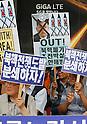 Anti-North Korea protest in Seoul on 65th anniversary of start of Korean War