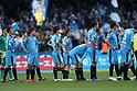 2019 J1: Kawasaki Frontale 0-1 Gamba Osaka