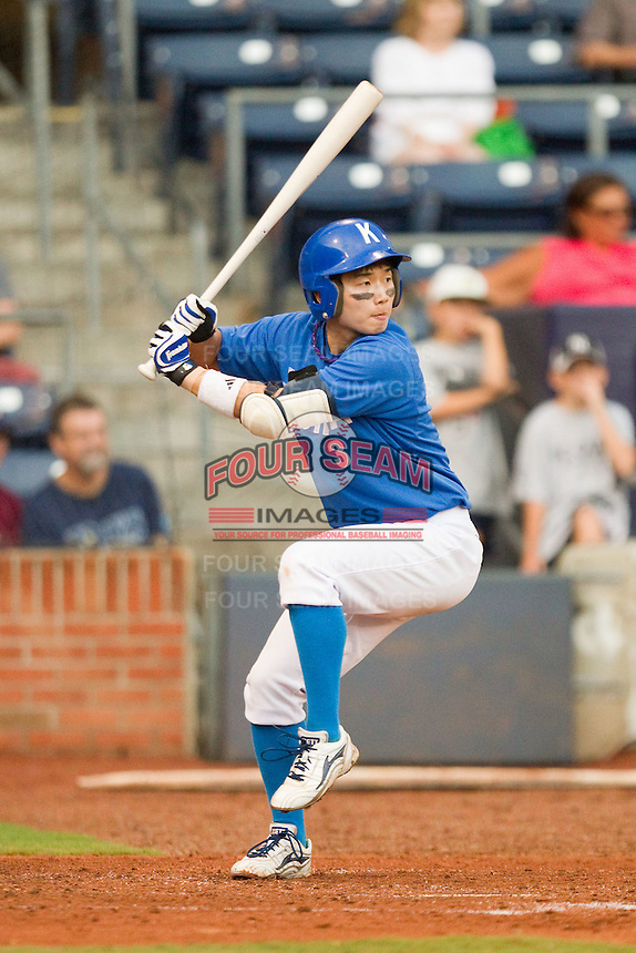 Dong-Han Kim #3 of Team Korea at bat against Team USA at Durham Bulls Athletic Park July 18, 2010, in Durham, North Carolina.  Photo by Brian Westerholt / Four Seam Images