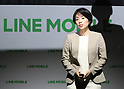 LINE Mobile promotional event in Tokyo