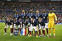 Football/Soccer: International Friendly Match - France 2-1 Portugal