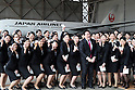 JAL takes on 1,460 new staff for new business year
