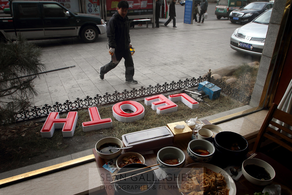 China. Jilin Province. View from inside of a Korean restaurant in the town of Yanji, close to the border with North Korea. The town is part of the Korean Autonomous Prefecture in the north-east of the country. 2011