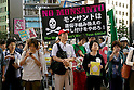 No Monsanto Protest in Ginza