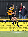 30/04/2008   Copyright Pic: James Stewart.File Name : sct_jspa03_alloa_v_clyde.ANDY SCOTT CELEBRATES AFTER HE SCORES ALLOA'S FIRST.James Stewart Photo Agency 19 Carronlea Drive, Falkirk. FK2 8DN      Vat Reg No. 607 6932 25.Studio      : +44 (0)1324 611191 .Mobile      : +44 (0)7721 416997.E-mail  :  jim@jspa.co.uk.If you require further information then contact Jim Stewart on any of the numbers above........