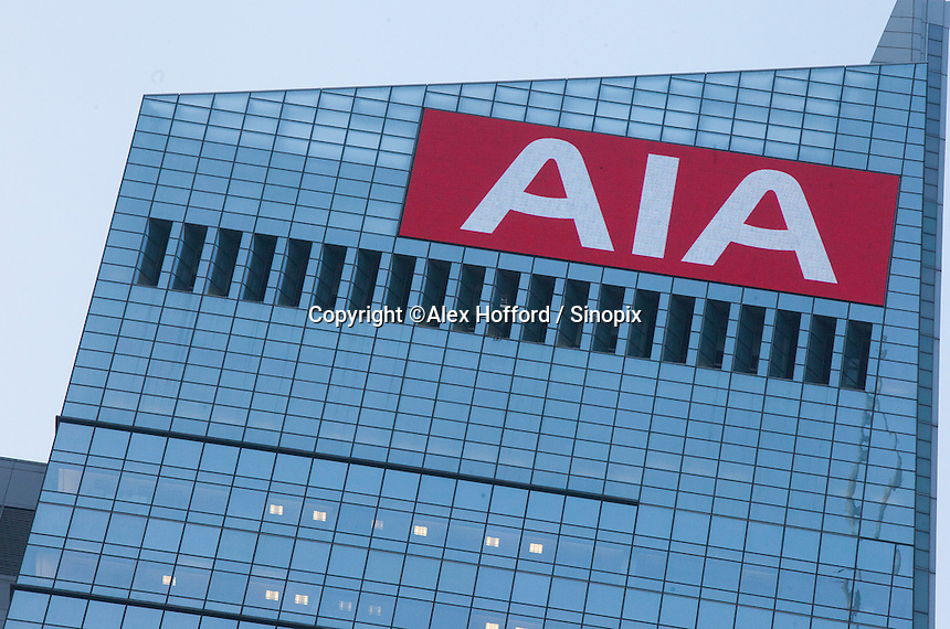 An exterior shot of the AIA building, Central district, Hong Kong, China, 28 April 2014.