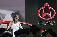 Model of ChangAn Automobile at The Beijing International Automobile Exhibition..19 Nov 2006