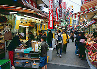 Popular market area of Ameyokocho, central Toky
