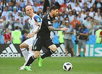 Lionel Messi (Argentinien, Argentina) zieht an Emil Hallfredsson (Island, Iceland) vorbei - 16.06.2018: Argentinien vs. Island, Spartak Stadium Moskau