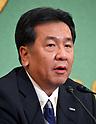 Yukio Edano at FCCJ
