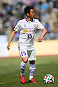 2014 J3 - FC Machida Zelvia 3-0 Fujieda MYFC