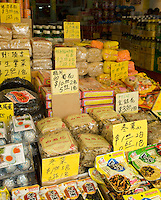 AVAILABLE FROM JEFF AS A FINE ART PRINT.<br /> <br /> AVAILABLE FROM JEFF FOR COMMERCIAL AND EDITORIAL LICENSING.<br /> <br /> Detail of Food for Sale at a Chinese Supermarket on the Bowery in Chinatown, Lower Manhattan, New York City, New York State, USA