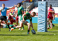 24th April 2021; Brentford Community Stadium, London, England; Gallagher Premiership Rugby, London Irish versus Harlequins; Ollie Hassell-Collins of London Irish with a try that was eventually waved off