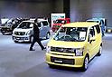 Suzuki Motor introduces new Wagon R