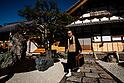 Daruma burning ceremony at Dairyuji temple in Gifu
