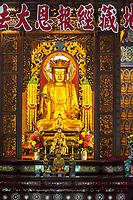 Shrine to Avalokitesvara Bodhisattva, Kek Lok Si Buddhist Temple, George Town, Penang, Malaysia.