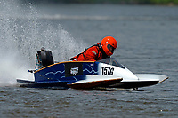 157-G   (Outboard Hydroplane)