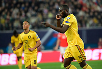 Goal of Romelu Lukaku forward of Belgium  <br /> Saint Petersbourg  - Qualification Euro 2020 - 16/11/2019 <br /> Russia - Belgium <br /> Foto Photonews/Panoramic/Insidefoto <br /> ITALY ONLY